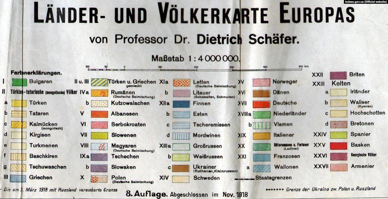 Приложение к карте стран и населения Европы профессора Дитриха Шефера, 1918 год, Германия