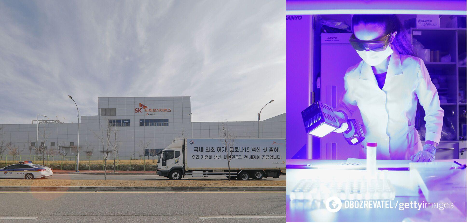 Дозы вакцины AstraZeneca-SKBio по лицензии изготовила компания SK Bioscience, Южная Корея