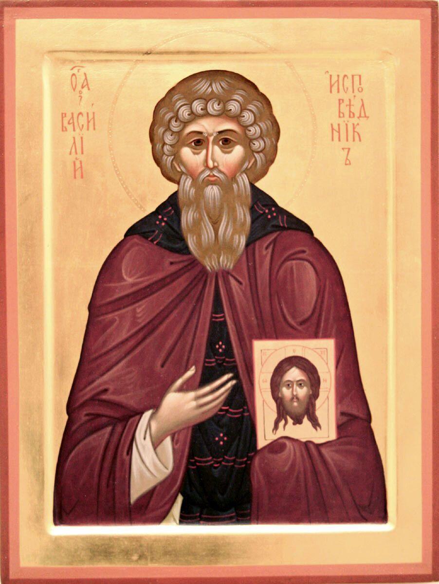 В этот день почитается память святого Василия Парийского, который жил в IX веке