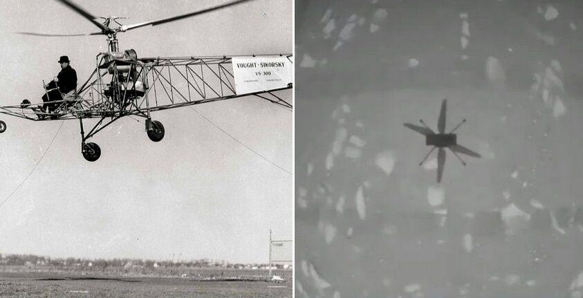 """У мережі показали українського """"прадіда"""" марсіанського вертольота NASA. Фото"""