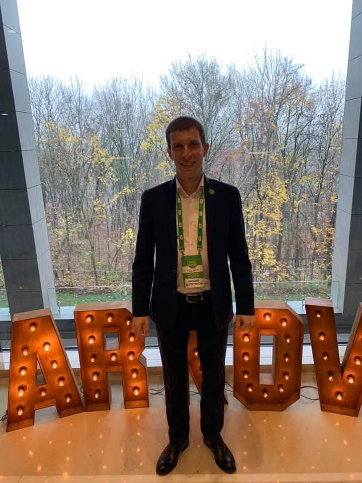 Олег Арсенюк – український політик