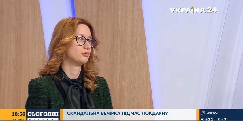 Роксолана Підласа прокоментувала скандал із Тищенком