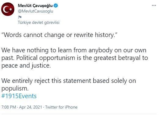 Туреччина відкинула заяву Байдена