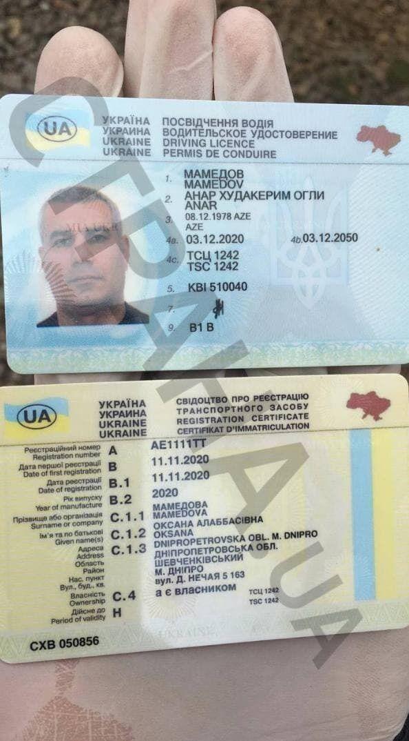 Убитый в Днепре Анар Мамедов