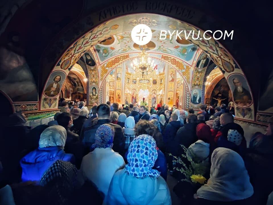 Вербное воскресенье в Киеве.