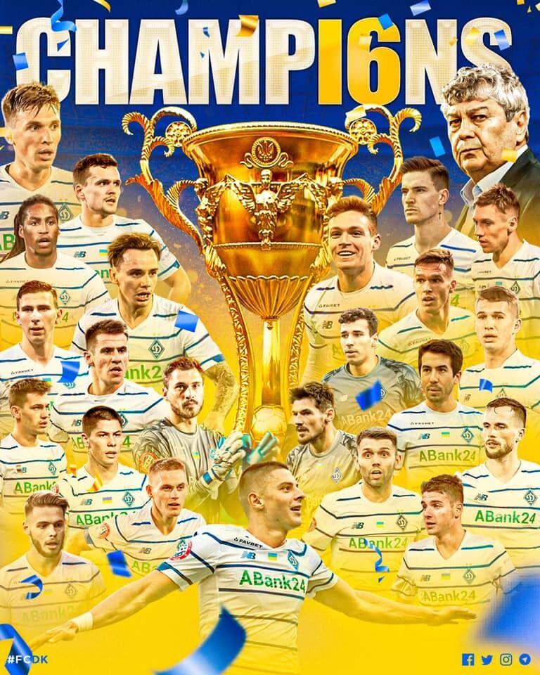 Луческу виграв чемпіонат України