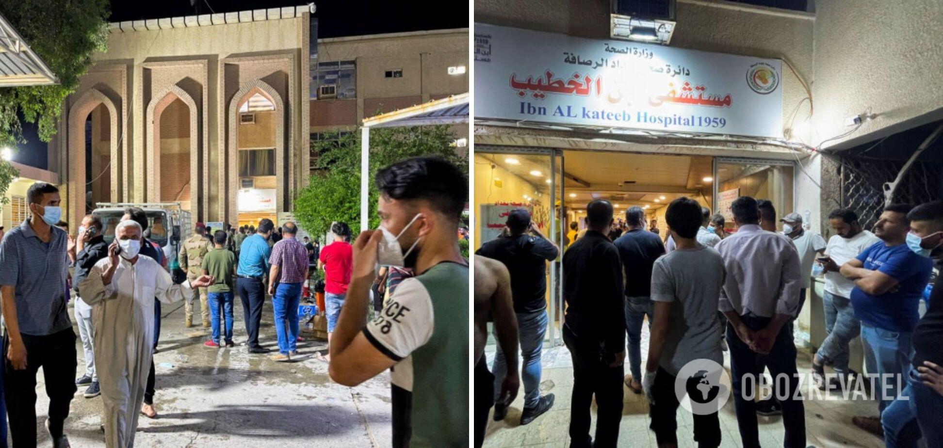 Пожежа в COVID-лікарні Багдада