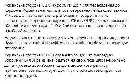 Вооруженные формирования РФ обстреляли двор в поселке Дружба