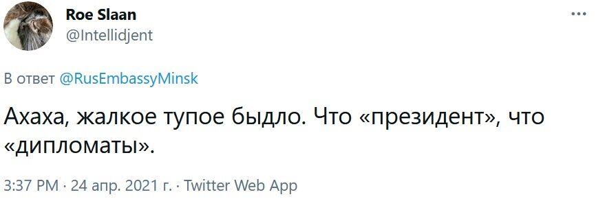 Посольство РФ по-хамськи відреагувало на висилку російських дипломатів із країн Прибалтики