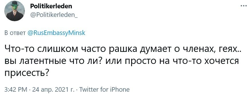 Посольство РФ по-хамски отреагировало на высылку российских дипломатов из стран Прибалтики