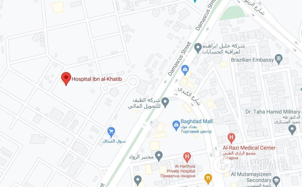 НП трапилася в лікарні Ібн аль-Хатіб на півдні Багдаду