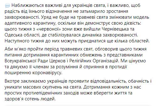 Пост Дениса шныряли, в котором он рассказал о карантине