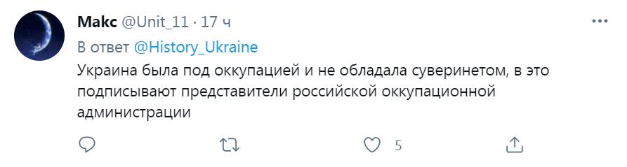 Україна в ООН
