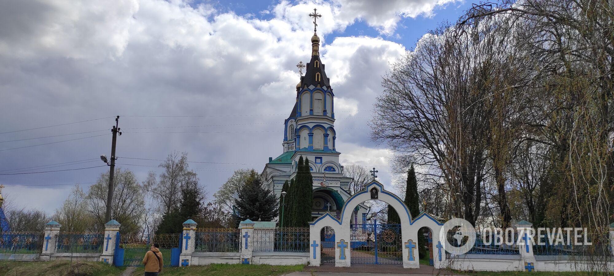 Свято-Ильинская церковь.