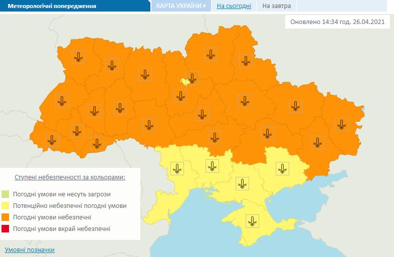 Заморозки в Україні 27 квітня.