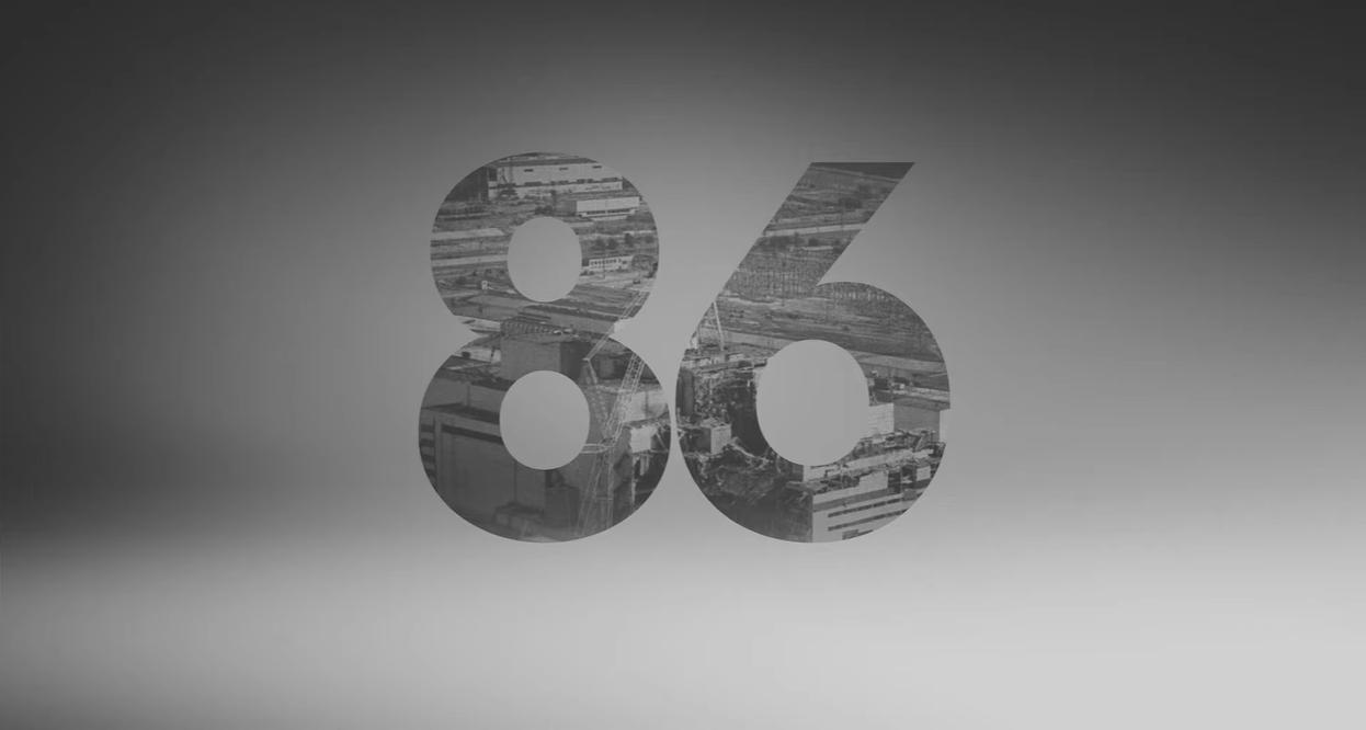"""Українські зірки присвятили 35-й річниці катастрофи на Чорнобильській АЕС музичний сингл """"Вальс 86"""""""
