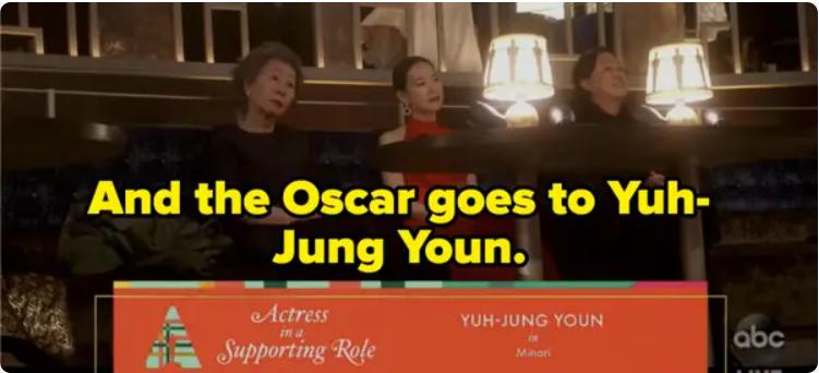 Бред Питт неправильно произнес имя Ю-Чжон Юна