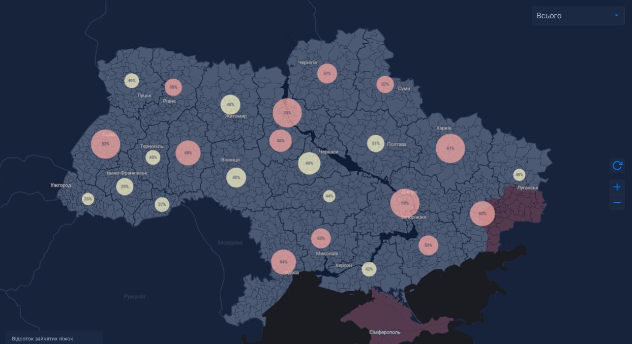 На Луганщине на 100% заняты все детские места в больницах из-за COVID-19: свежие данные