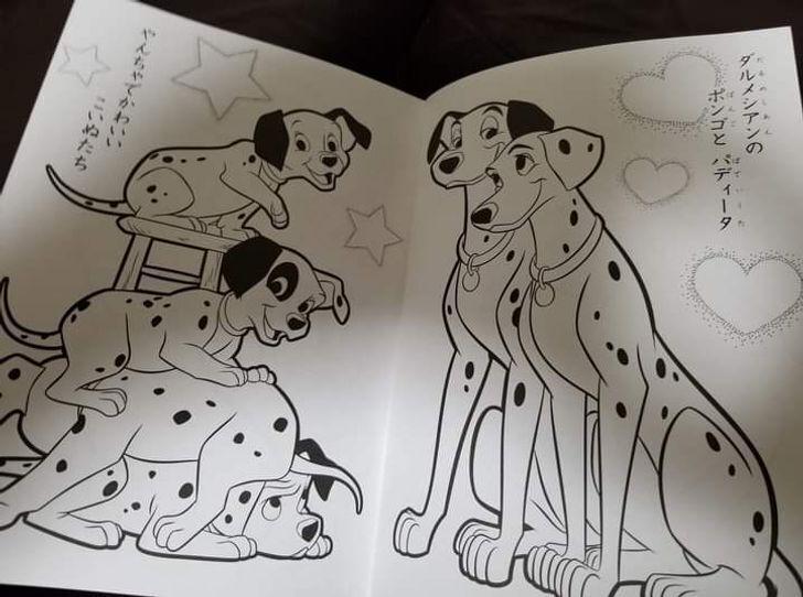 Каким цветом разрисовать собак?