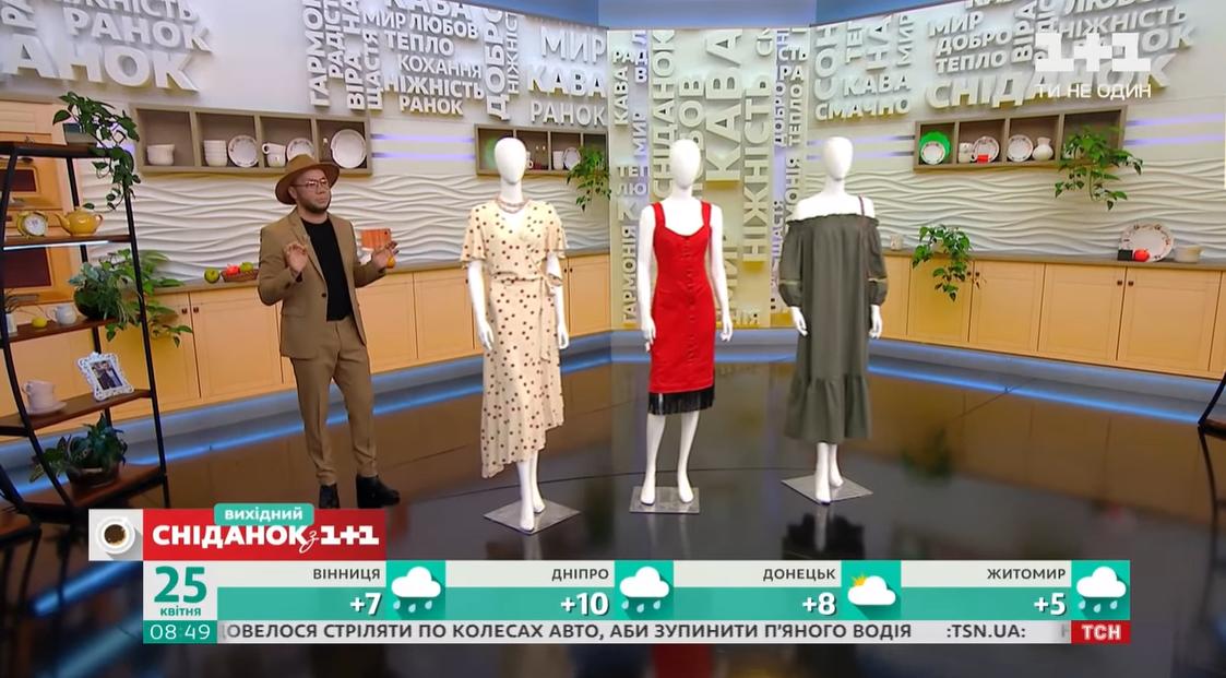 Модные платья от дизайнера Андре Тана