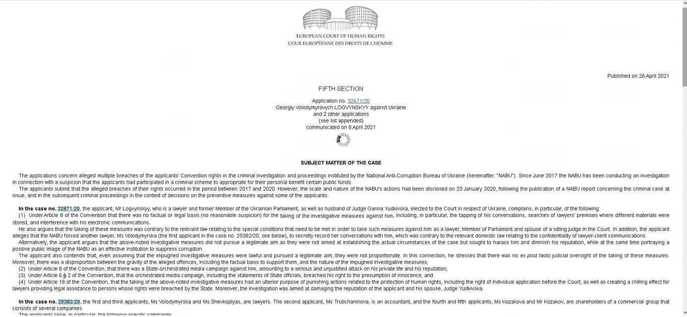 """ЕСПЧ начал производство по делу """"Логвинский против Украины"""" в связи с нарушением ст. 18 Конвенции"""