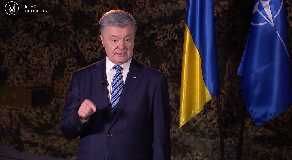 Порошенко зауважив, що Банкова ризикує зламати єдиний наявний формат перемовин щодо миру на Донбасі