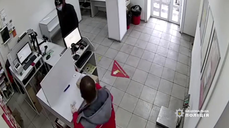 Підозрюваний чекає на посилку