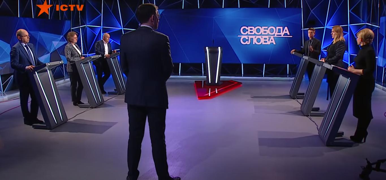 """Радуцький (крайній зліва) на """"Свободі Слова"""""""