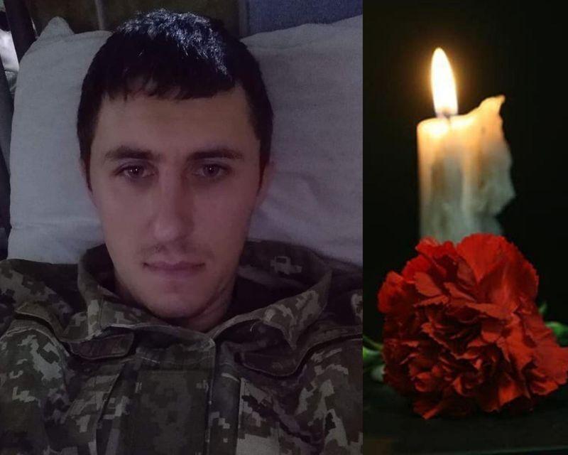 Загиблий Роман Гуляк.