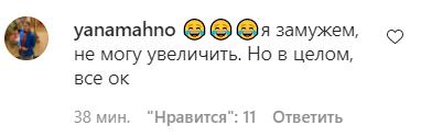 У мережі оцінили нове фото Беднякова