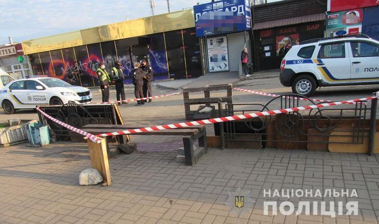 Подія сталась на вулиці Героїв Дніпра.