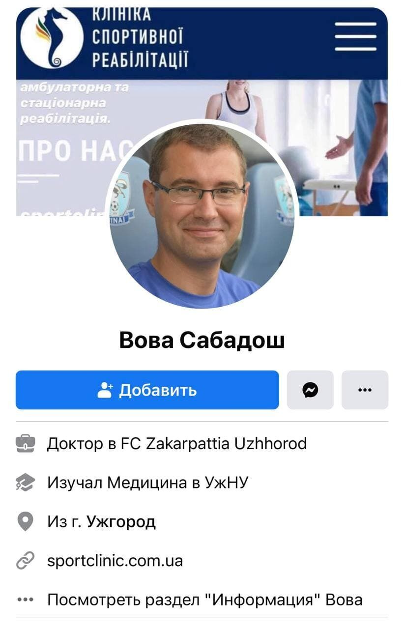 Похищенным оказался местный медик