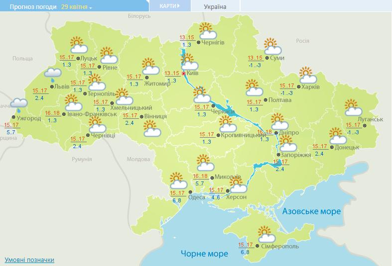 Прогноз погоди в Україні на 29 квітня.