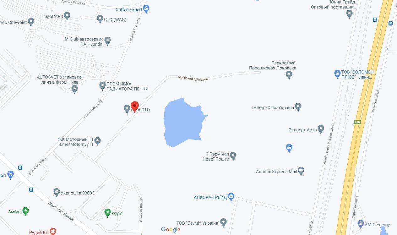 Сумку знайшли в Голосіївському районі Києва.