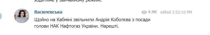 """Кабмін звільнив Коболєва з """"Нафтогазу"""" разом з наглядовою радою: відомо ім'я наступника"""