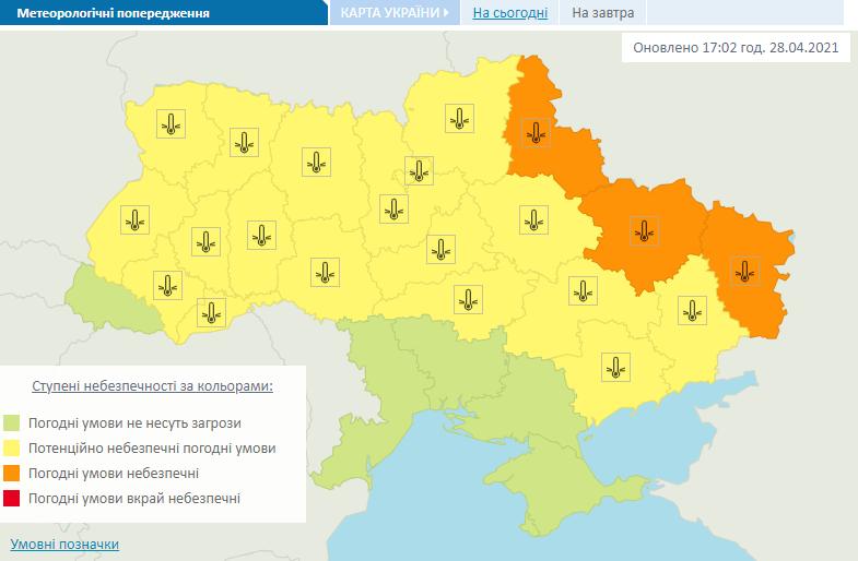 Заморозки в Україні 29 квітня.