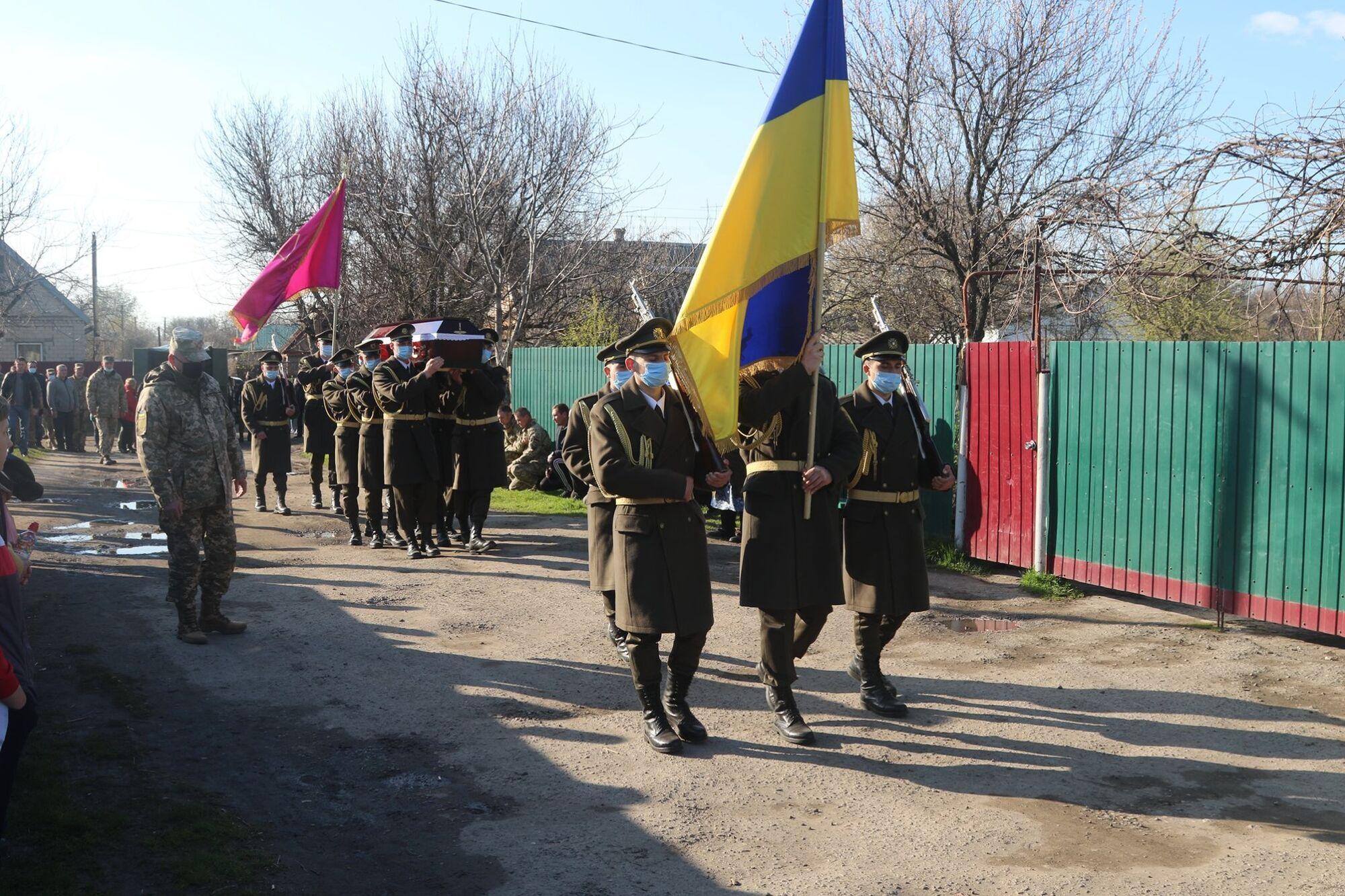 Похороны Героя Украины