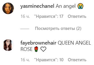 Користувачі мережі були вражені красою Роуз
