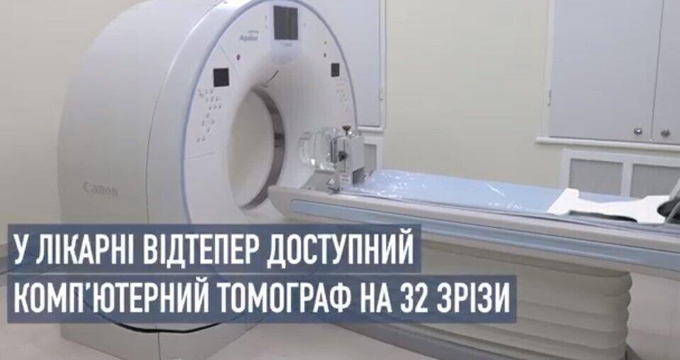 В больнице появилось новое современное оборудование