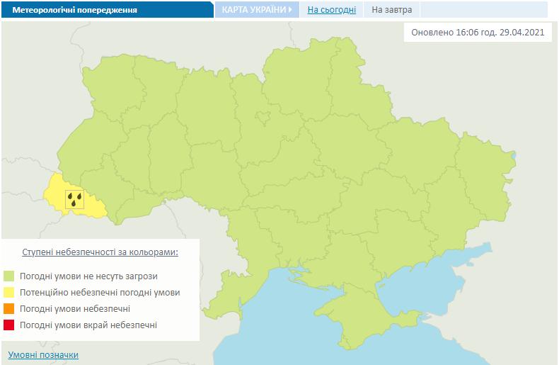 Предупреждение о непогода на Закарпатье 30 апреля.