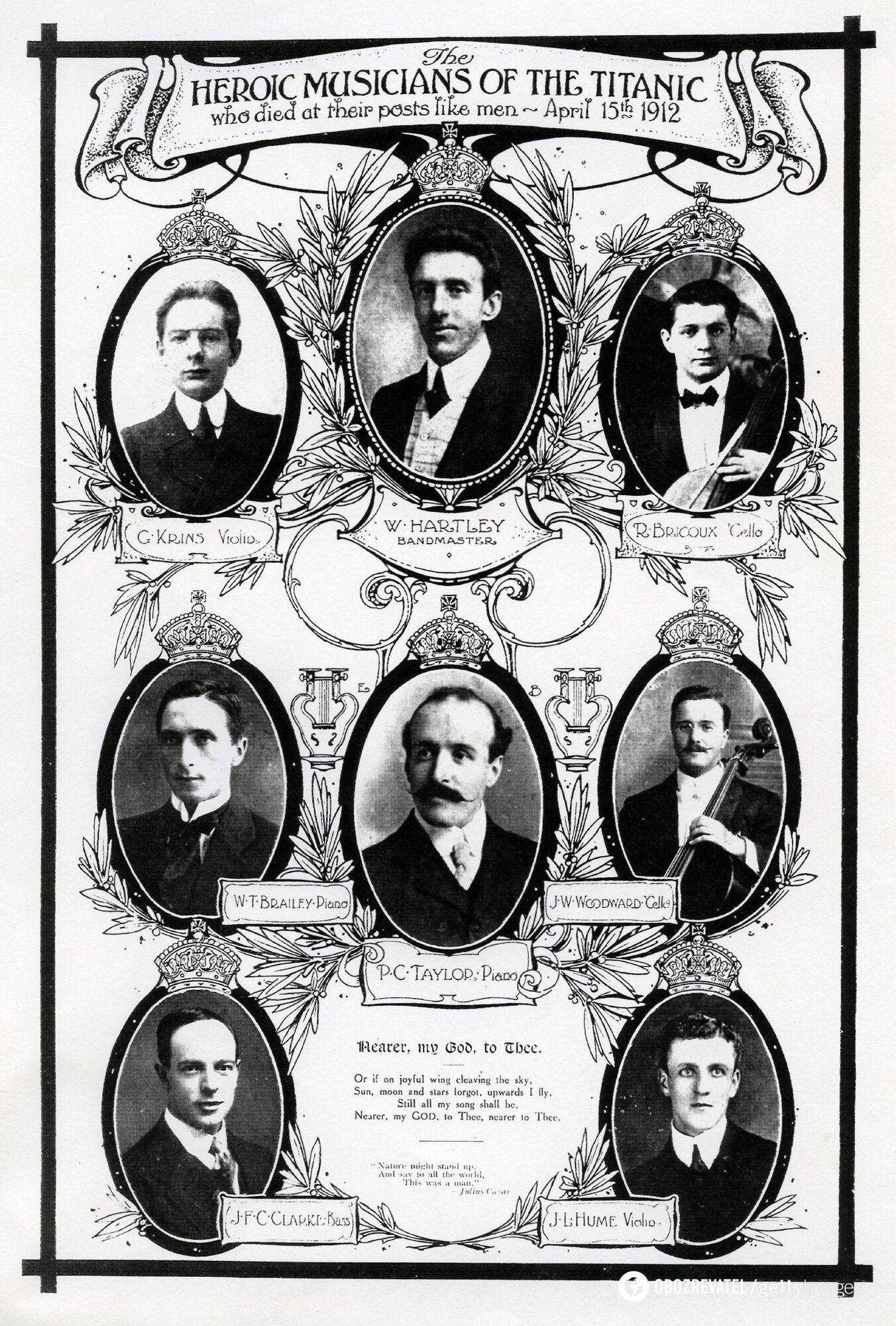 """Всі восьмеро музикантів загинули під час аварії """"Титаніка"""""""