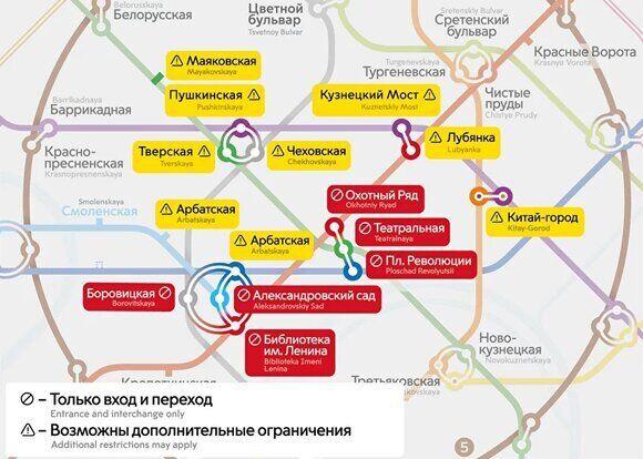 Карта блокировки метро