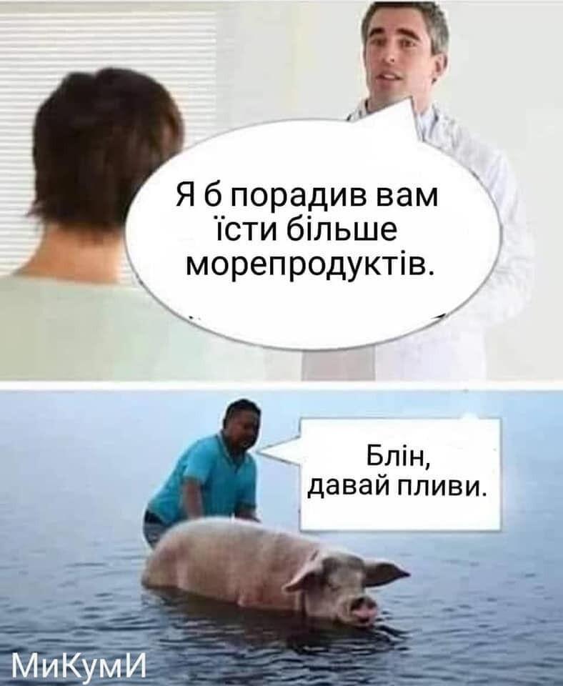 Мем о морепродуктах