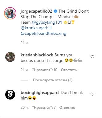 Комментарии под видео