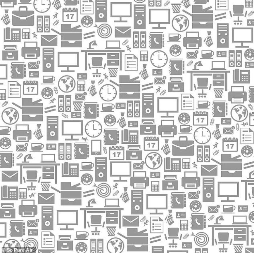 Користувачам мережі запропонували відшукати захований мобільний телефон