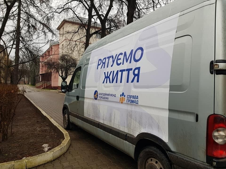 Фонд Петра Порошенко передал в больницы Одесчины кислородные концентраторы