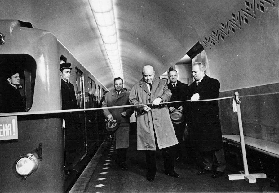 Торжественное открытие 5 ноября 1963 года.
