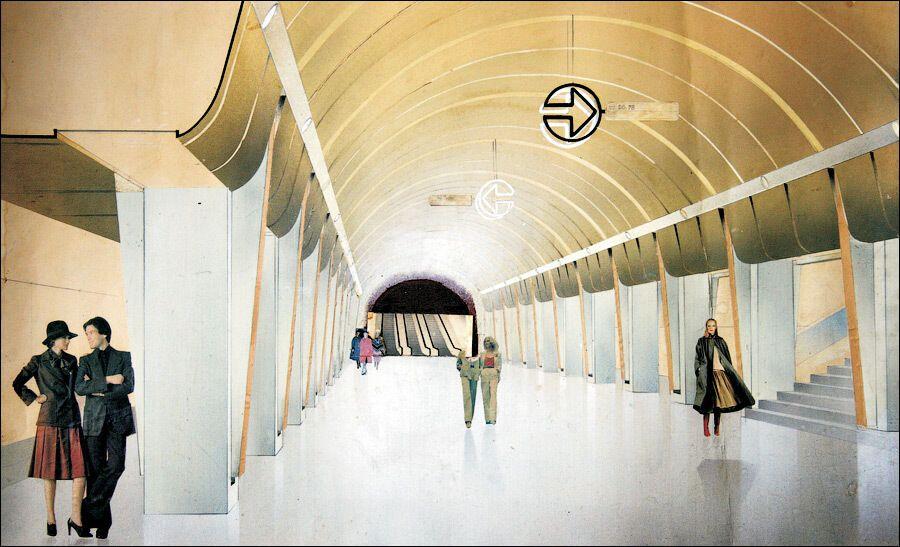 Один із конкурсних варіантів ескізу станції початку 80-х.