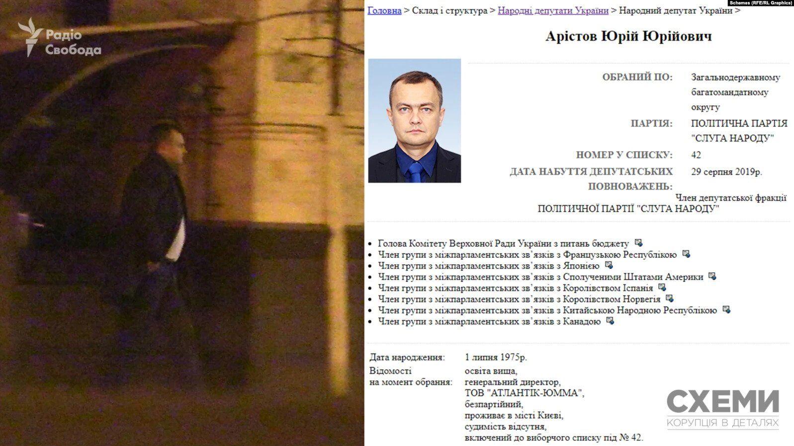 """""""Слугу"""" Юрия Аристова поймали на нарушении карантина в Киеве"""