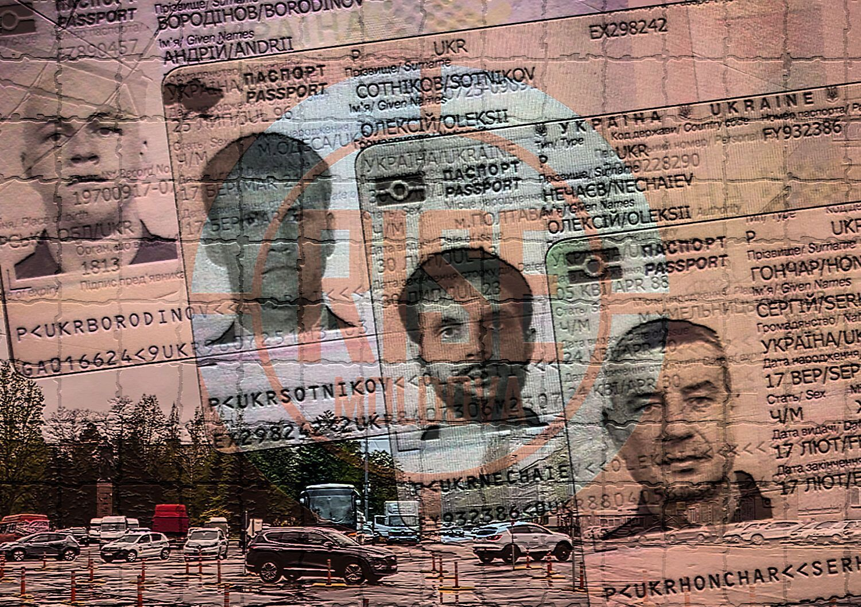 Четверо украинцев, которые могут быть причастны к похищению Чауса.